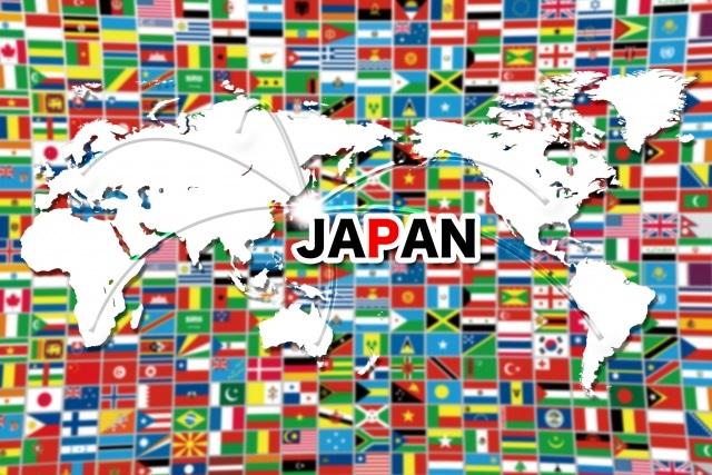 世界の中の日本