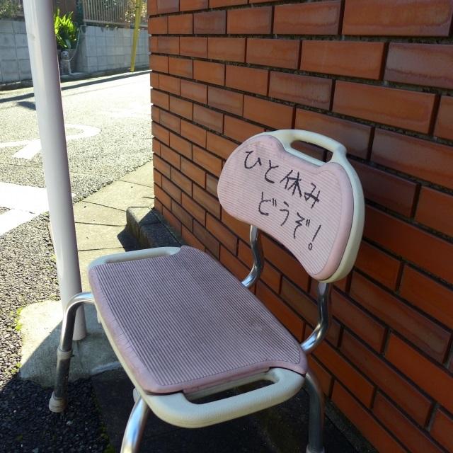 親切な椅子