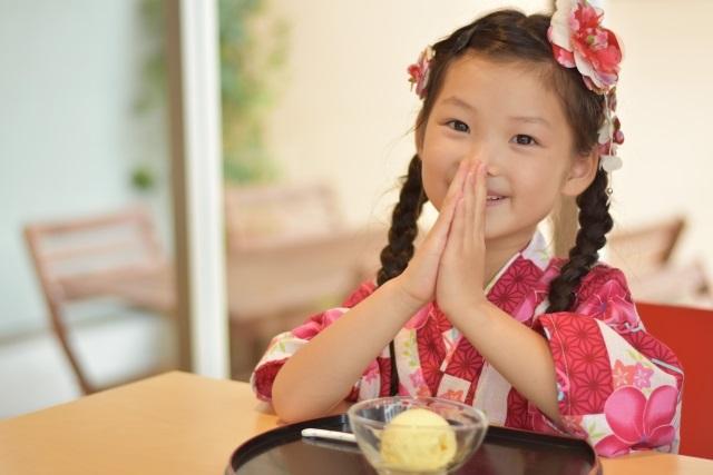 日本人と日本文化】日本の学校教...