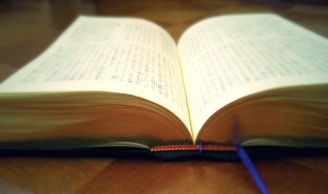【聖書預言と日本】旧約聖書まとめ