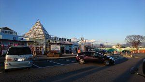 道の駅「富士」