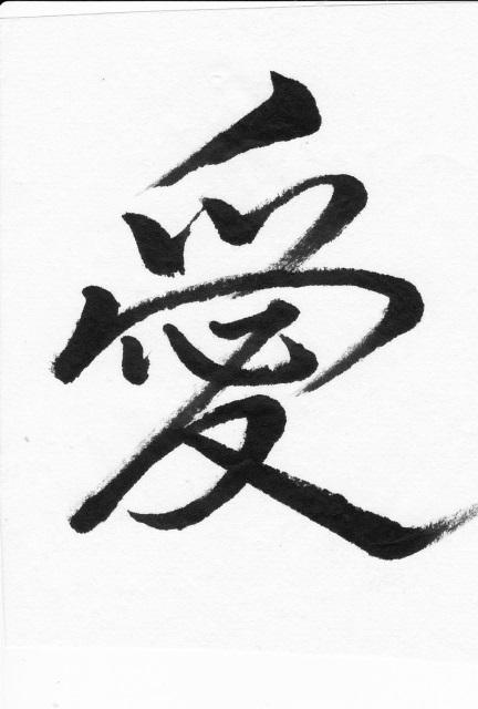 【日本人と日本文化】日本人の気持ちの表し方