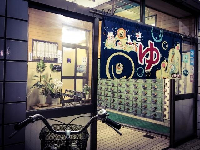 【日本人と日本文化】こころ穏やかに暮らせる国
