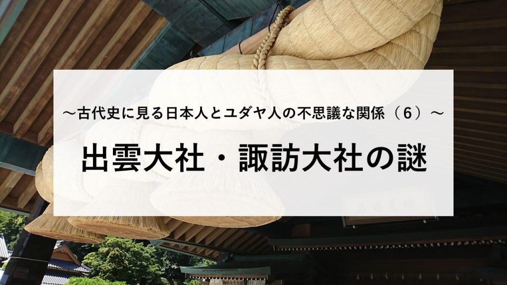 タピ大(6)表紙