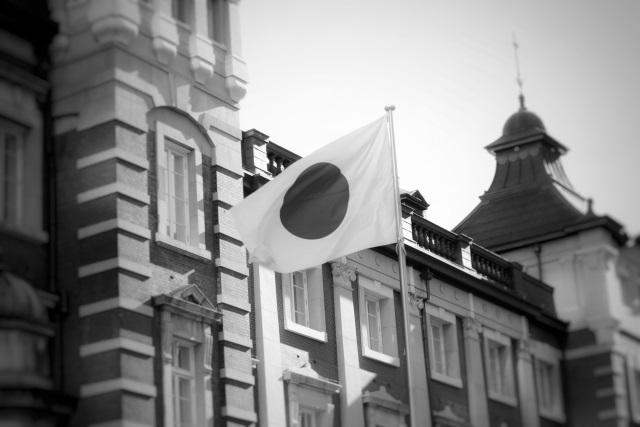 白黒の日の丸